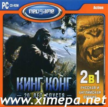 Скачать игру Peter Jackson's King-Kong торрент бесплатно