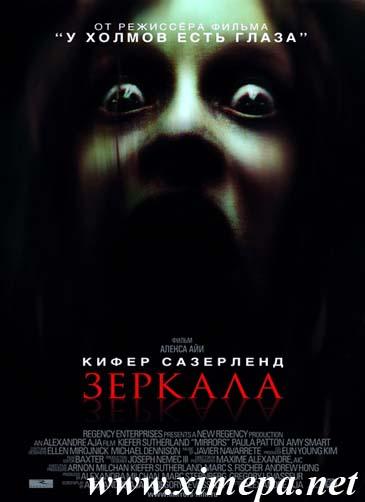 Кино Ужасы Скачать Торрент - фото 4