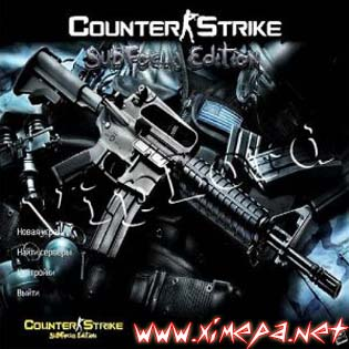 постер игры Counter-Strike 1.6 SubFocus Edition