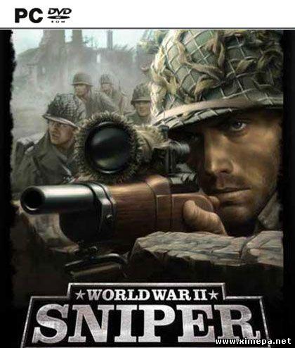 Скачать бесплатно через торрент игры на пк снайпер дороги войны фото 172-335