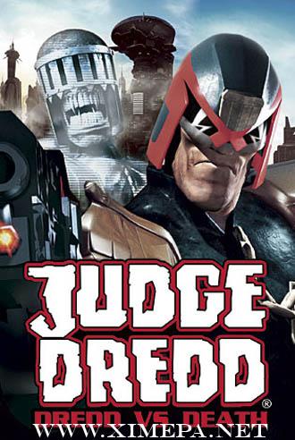 постер игры Судья Дредд