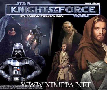 Скачать Звёздные Войны: Рыцари Силы торрент
