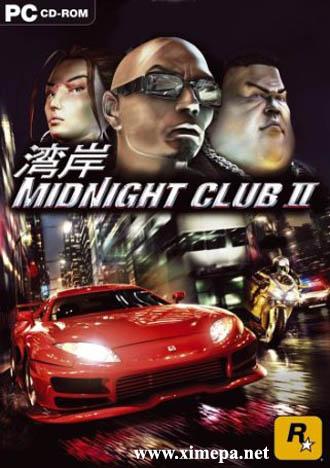 Скачать торрент midnight club ii