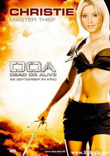 Скачать фильм doa: живой или мертвый (2006 dvdrip) приключения.