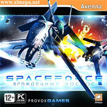 постер игры Space Force: Враждебный космос