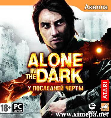 Скачать игру Alone in the Dark 5: У последней черты бесплатно торрент
