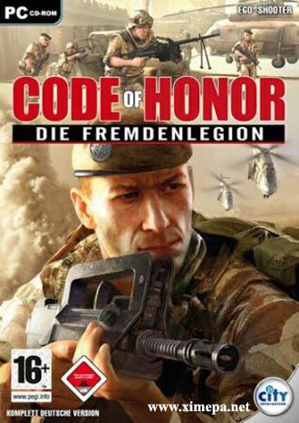 Скачать игру Code of Honor 2: Conspiracy Island торрент