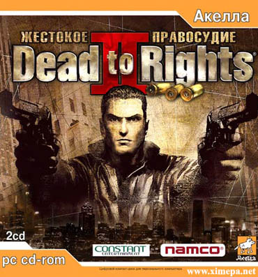 Скачать игру Dead to Rights 2: Жестокое Правосудие торрент