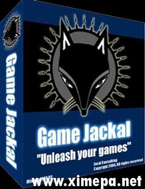 Скачать программу GameJackal Pro 4.1.1.5 (русская версия) торрент