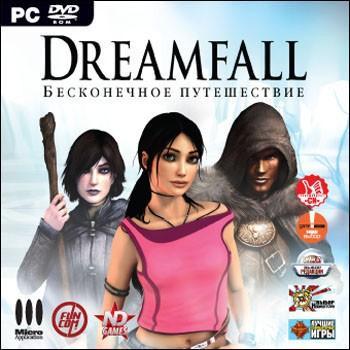 Скачать игру Dreamfall: Бесконечное путешествие бесплатно торрент