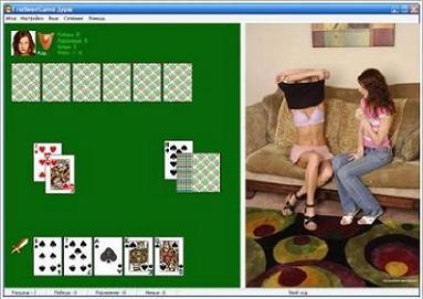 Скачать Игру Эро Карты