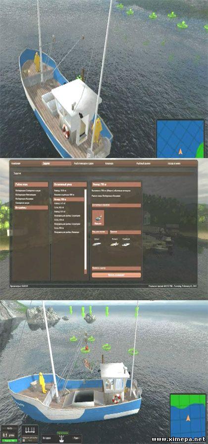 рыбалка в открытом море 2009