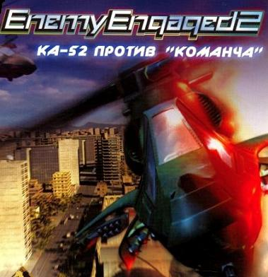 """Скачать игру Enemy Engaged 2: Ка-52 против """"Команча"""" торрент"""