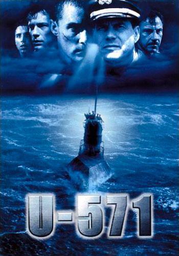 ужасы про подводную лодку