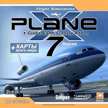 симулятор самолета скачать бесплатно на пк