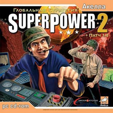 SuperPower 2: Глобальная стратегия v1 4 - скачать