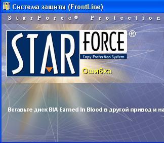 Скачать обход StarForce бесплатно