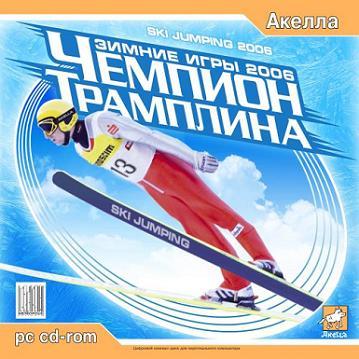 Чемпион Трамплина: Зимние Игры 0006 (Ski Jumping Winter 0006) 0006/Русс