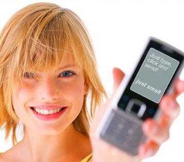 SendSMS - Отправка смс с подменой номера.