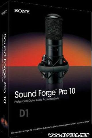 Sony Sound Forge Pro 10 (Bulid 368)