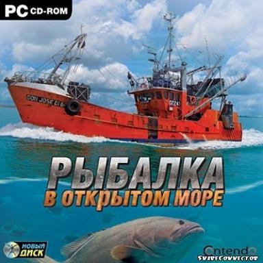 Скачать игру Рыбалка в открытом море торрент