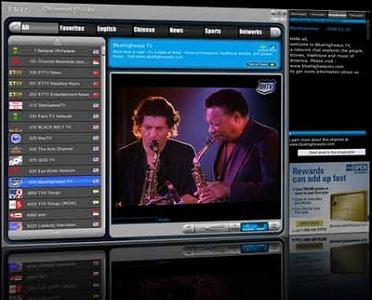 Скачать программу TVUPlayer v2.4.7.1 Portable бесплатно