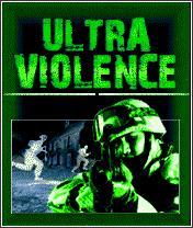 Жестокое насилие