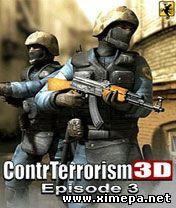 постер игры ContrTerrorism 3D: Episode 3