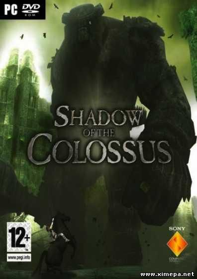 Скачать The Shadow of Colossus