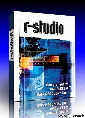 Скачать программу R-Studio