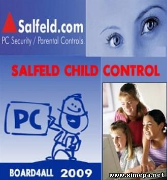 программа Salfeld Child Control