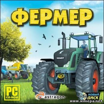 Скачать игру через торрент фермер
