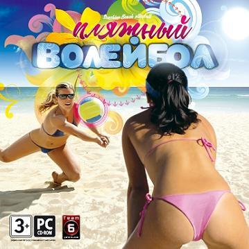 Скачать игру Пляжный Волейбол торрент бесплатно
