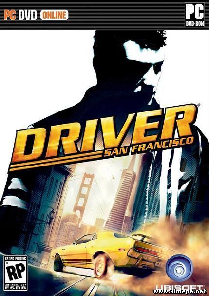 Скачать игру Driver: Сан-Франциско торрент бесплатно