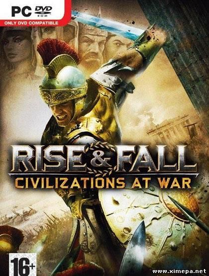 Rise And Fall Война Цивилизаций