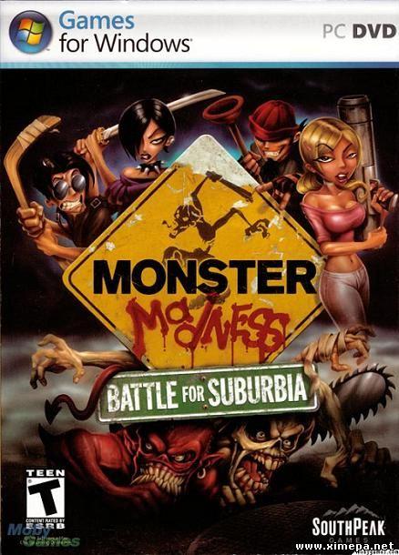 постер игры Monster Madness: Свирепая мертвечина