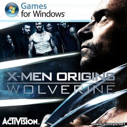 Скачать игру Люди Икс: Начало. Росомаха (X-men Origins: Wolverine)