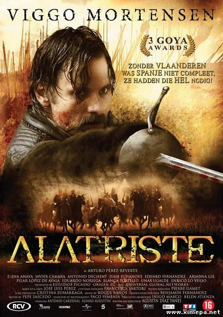 постер фильма Капитан Алатристе
