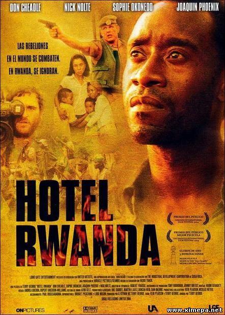 ачать фильм Отель «Руанда» (Hotel Rwanda)