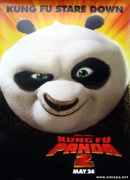 смотреть панду онлайн: