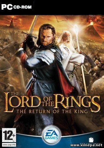 Скачать игру Властелин колец: Возвращение Короля бесплатно торрент