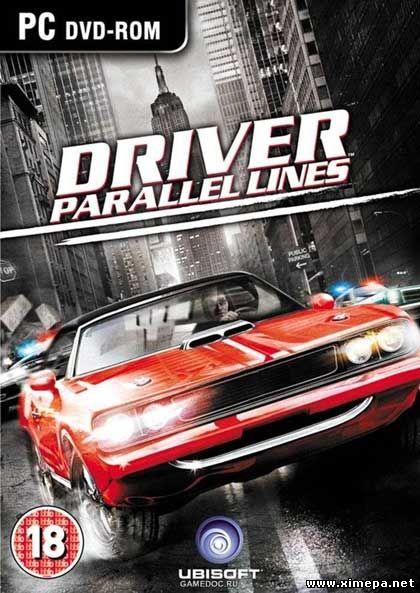 Скачать игру Driver: Parallel Lines бесплатно торрент