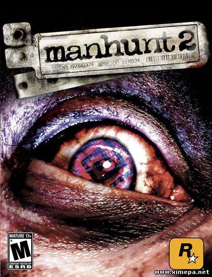 Скачать игру Manhunt 2 бесплатно торрент