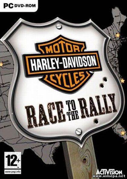 Скачать игру Harley Davidson Motorcycles: Race to the Rally бесплатно торрент
