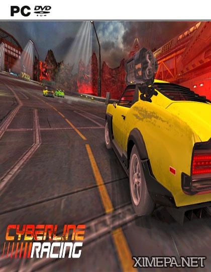 постер игры Cyberline Racing