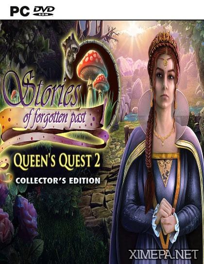 постер игры Королевский квест 2: Тайны прошлого