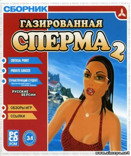 Зрелищные игры эротика фото 576-782