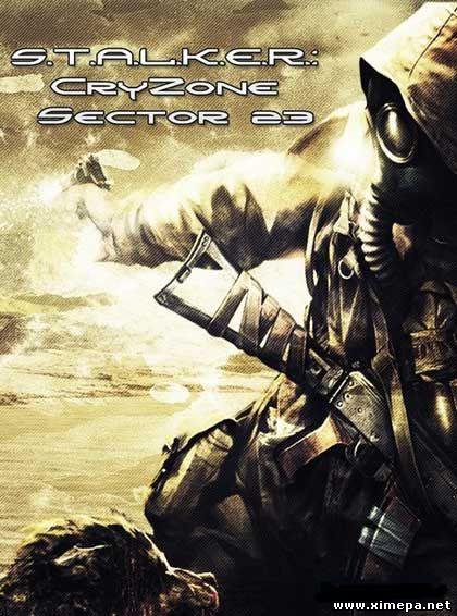 скачать крайзон сектор 23