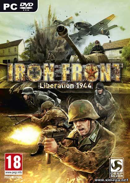 качать игру Iron Front: Liberation 1944 бесплатно торрент
