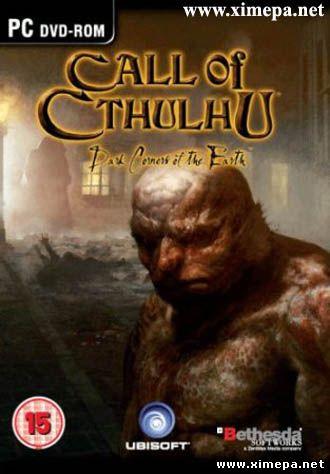 Скачать игру Call of Cthulhu Dark Corners of the Earth бесплатно торрент